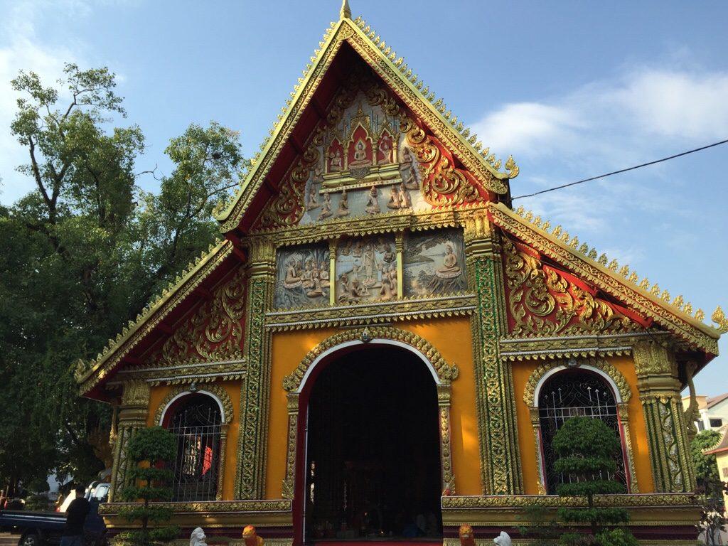 Wat Si Muang Vientiane
