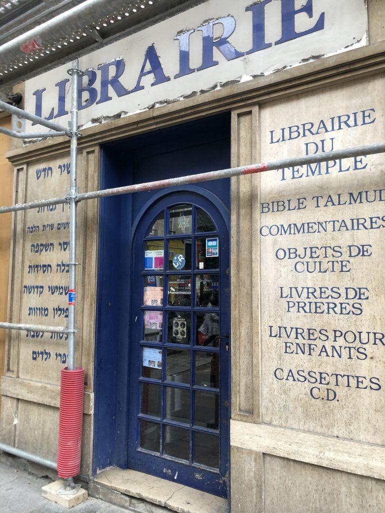 Libreria ebraica Marais