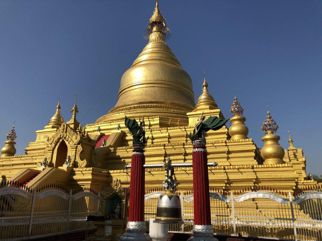 Kuthodaw Paya Mandalay