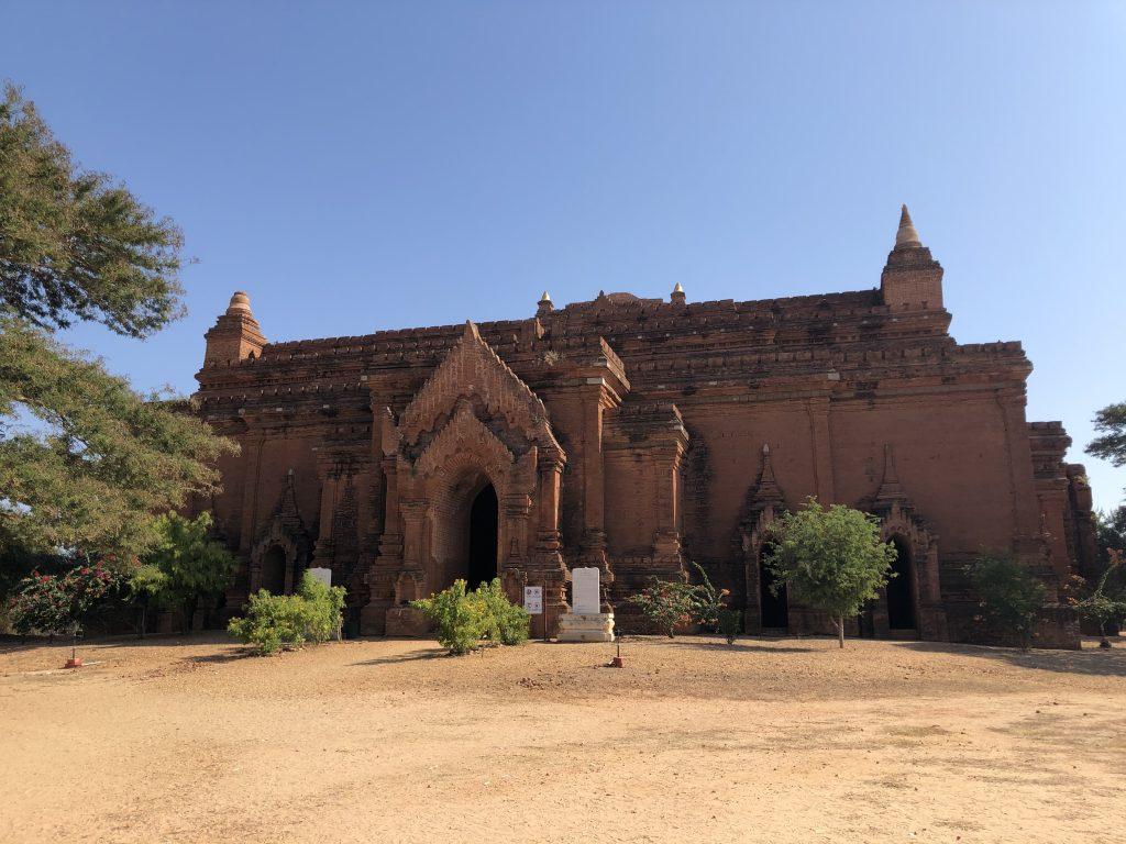 Pyathatgyi Temple