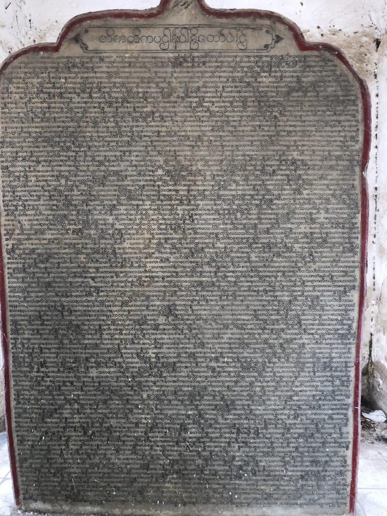 stele alla Kuthodaw Paya