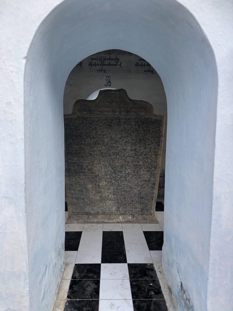 stele alla Sandamuni Paya