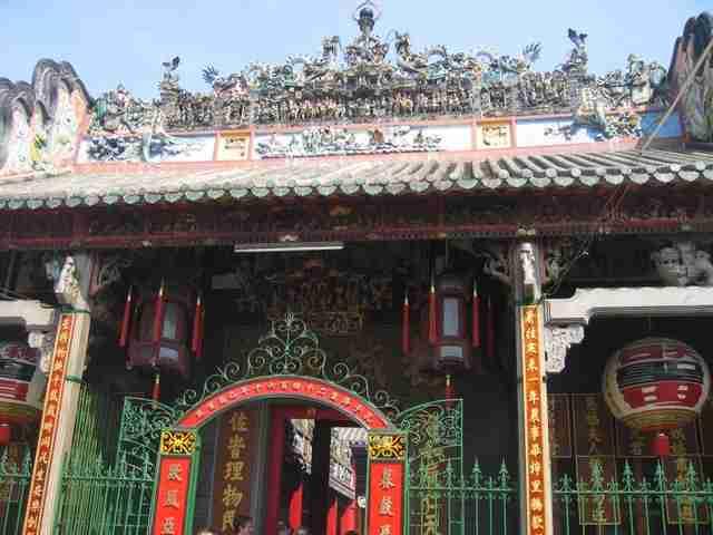 pagoda di Thien Hau Ho Chi Minh